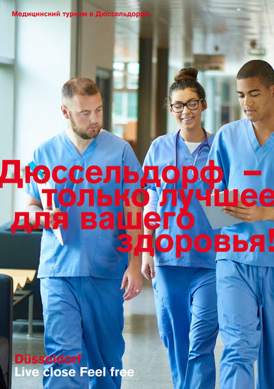 Health Tourism RU