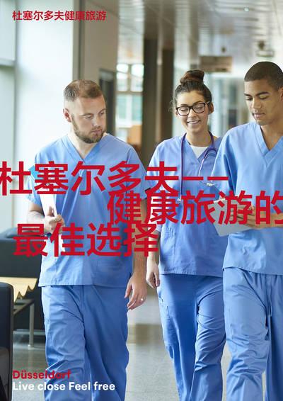 Health Tourism CHN